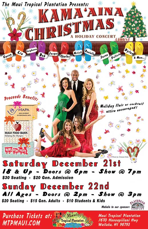 FLYING 'OKOLE marketing poster for Maui Christmas Show on the Branding, Websites & Marketing Our Work page.